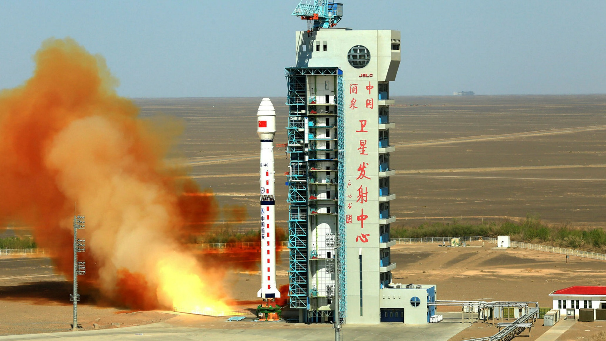 ft.com - The editorial board - China's ambitions create a new frontier in space