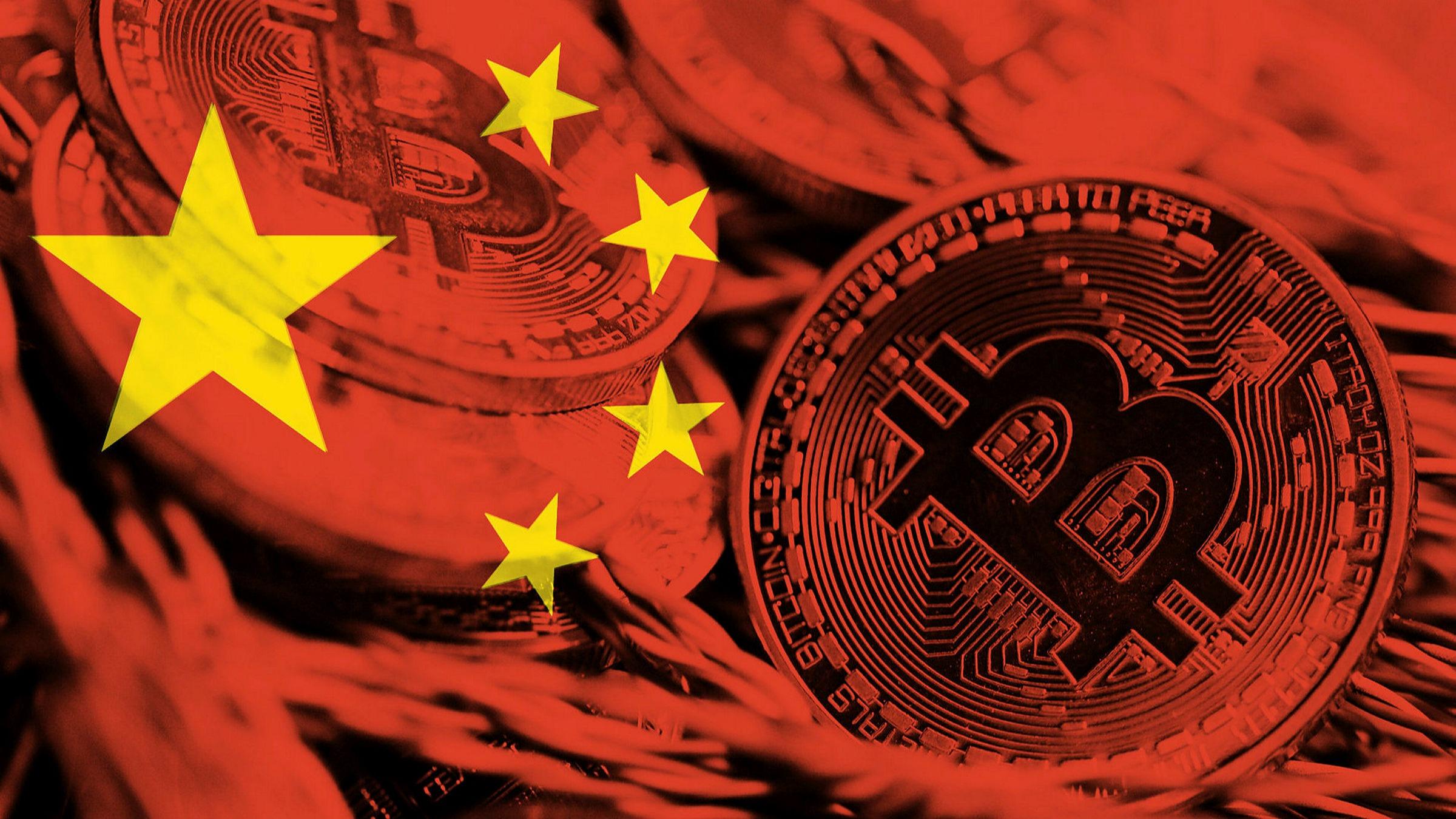 huobi bitcoin mainai