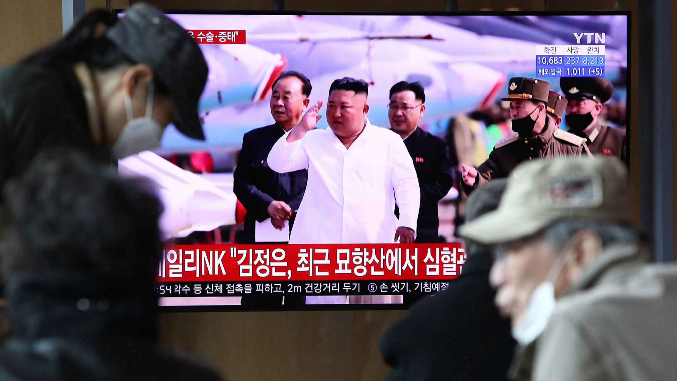 Kim Jong Un S Absence Fuels Speculation About His Health Financial Times