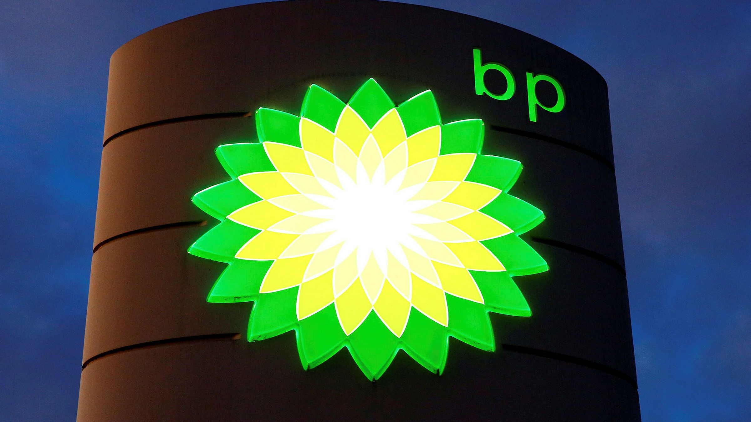 BP said over the next decade it aims to increase its annual low carbon investment 10-fold
