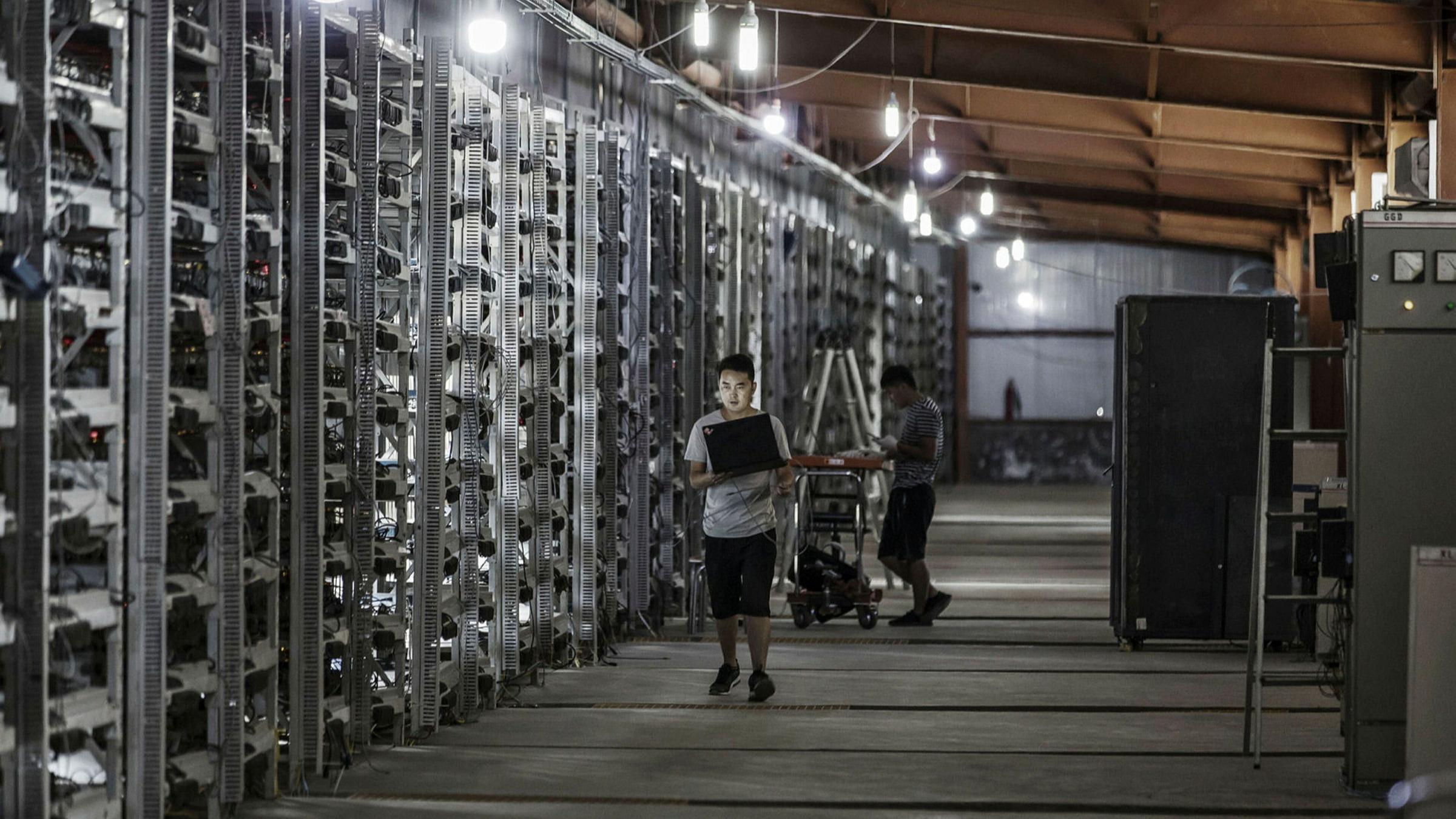 Chinesische Cryptocurcy Farm.