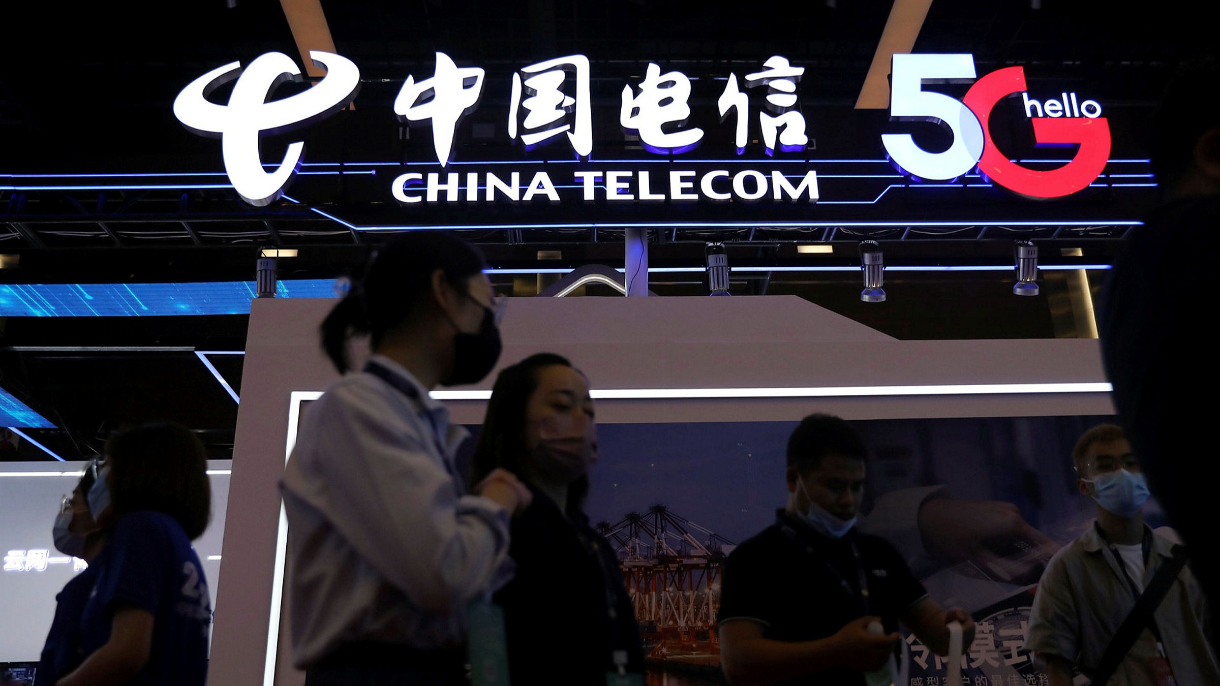 ft.com - China Telecom: US blacklist was a blessing in disguise