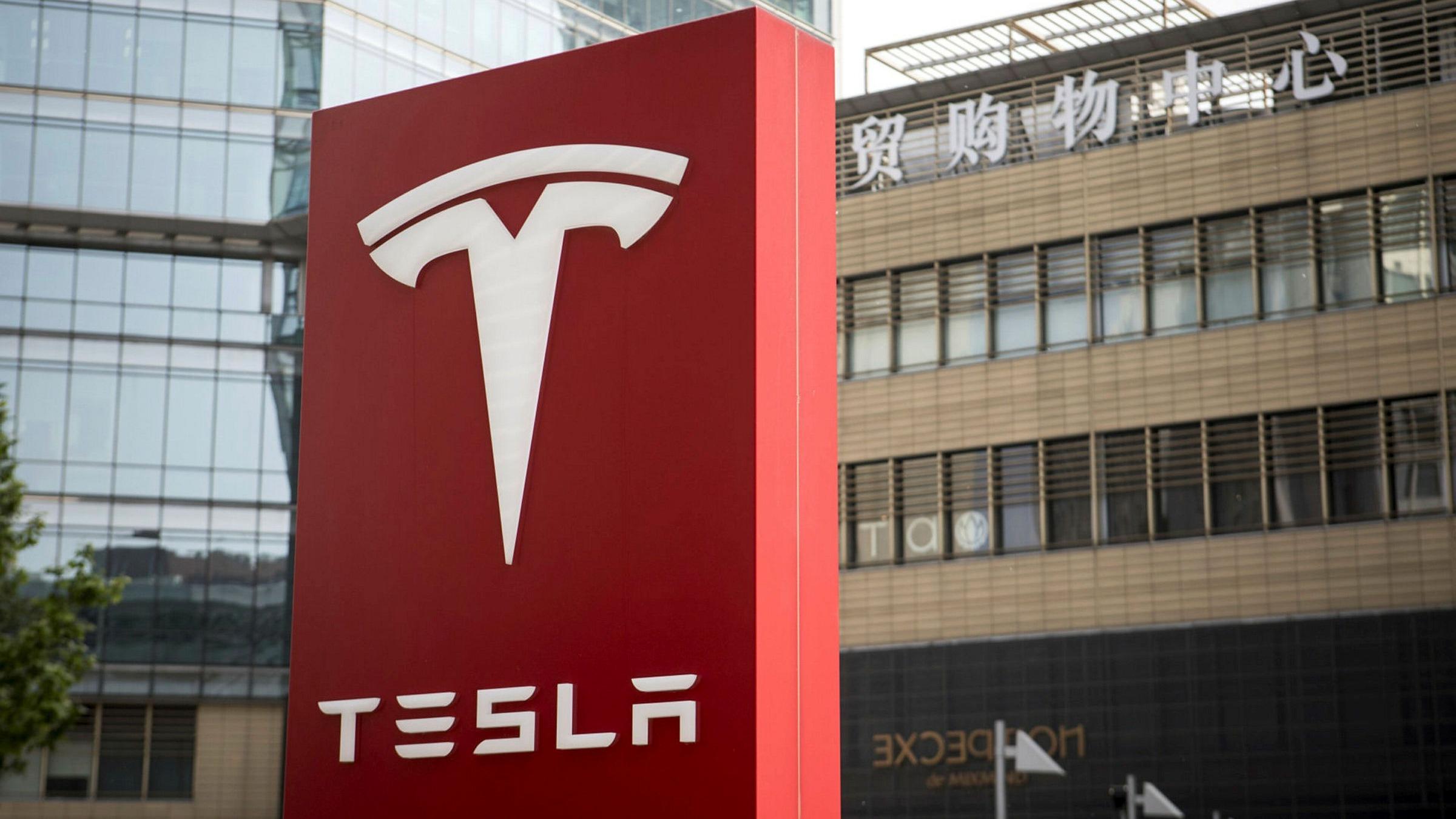 Tesla Insurance: worth more than Aviva